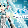 Hatsune Miku: Project Diva F Screenshot - Hatsune Miku Project Diva f