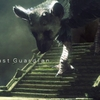 The Last Guardian Screenshot - The Last Guardian