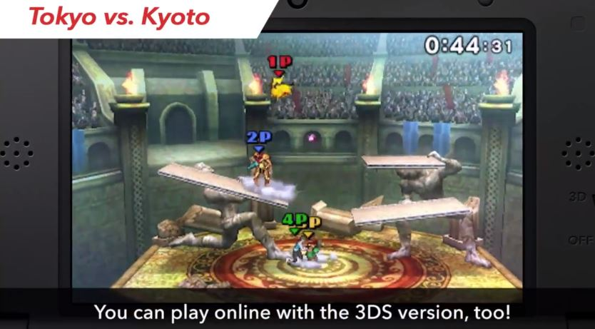 3DS Multiplayer
