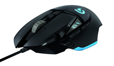 logitech g tunable gaming mouse launches