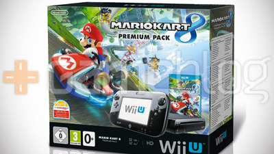Wii U (console) Screenshot - 1163056