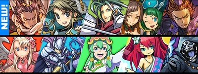 puzzle and dragons godfest