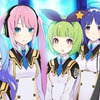 Conception II: Children of the Seven Stars Screenshot - 1163693