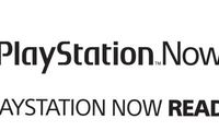 Article_list_playstation_now