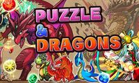 Article_list_puzzle_and_dragons
