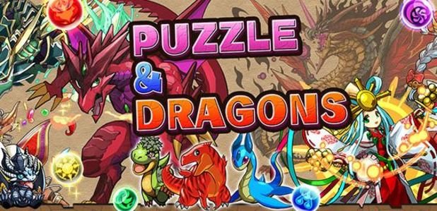 Puzzle & Dragons Screenshot - 1164642