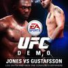 EA SPORTS UFC Screenshot - 1164820