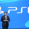 Sony Press Conference