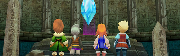 Final Fantasy III Screenshot - 1165916