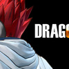 Dragon Ball Xenoverse Screenshot - Dragon Ball Xenoverse