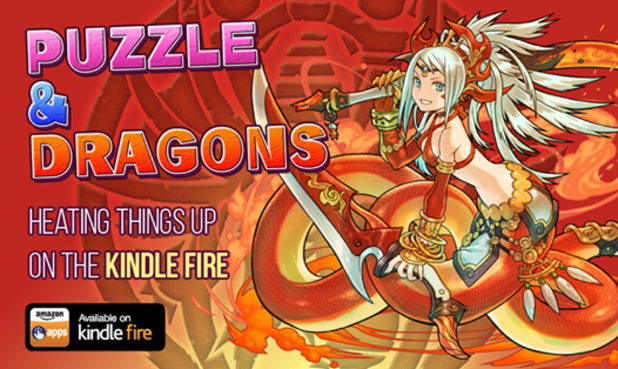 Puzzle & Dragons Screenshot - 1166067