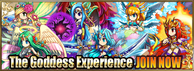Brave Frontier Screenshot - 1166619