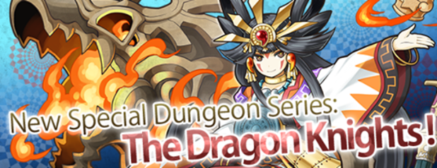 Puzzle & Dragons Screenshot - 1167809