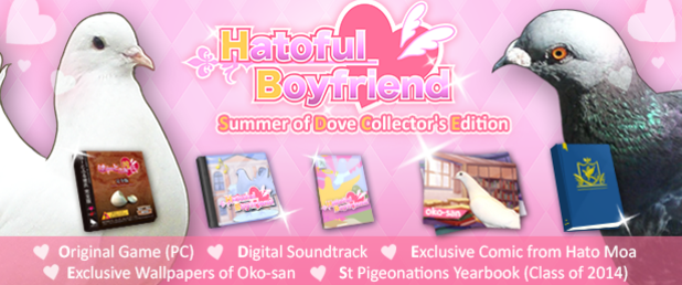 Hatoful Boyfriend - Feature