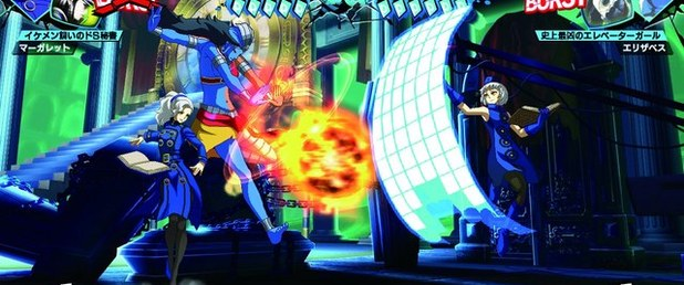 Persona 4 Arena Ultimax - Feature
