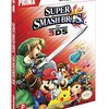 Super Smash Bros. for 3DS / Wii U Screenshot - 1168275