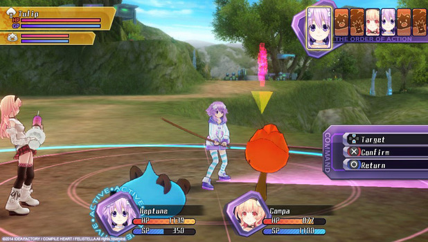 Hyperdimension Neptunia Rebirth 1