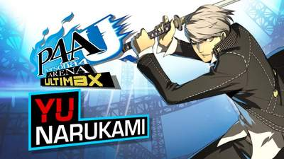 Persona 4 Arena Ultimax Screenshot - 1168628