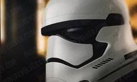 Article_list_new_stormtrooper