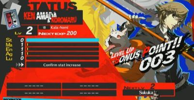 Persona 4 Arena Ultimax Screenshot - 1168901