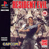 Resident Evil Screenshot - 1169323