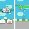 Swing Copters Screenshot - Swing Copters