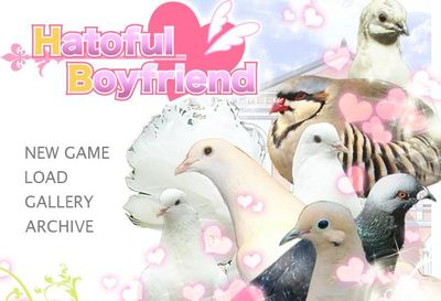 Hatoful Boyfriend Screenshot - 1169784