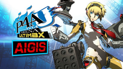 Persona 4 Arena Ultimax Screenshot - 1170257