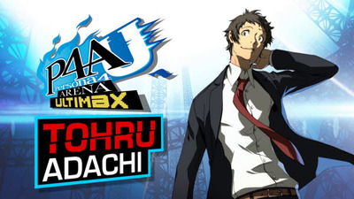 Persona 4 Arena Ultimax Screenshot - 1170258