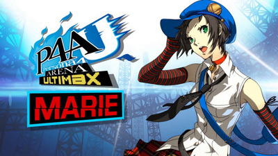 Persona 4 Arena Ultimax Screenshot - 1170261