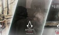 Article_list_ac_unity_season_pass