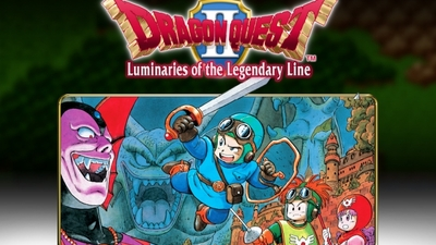 Dragon Quest Screenshot - Dragon Quest II: Luminaries of the Legendary Line