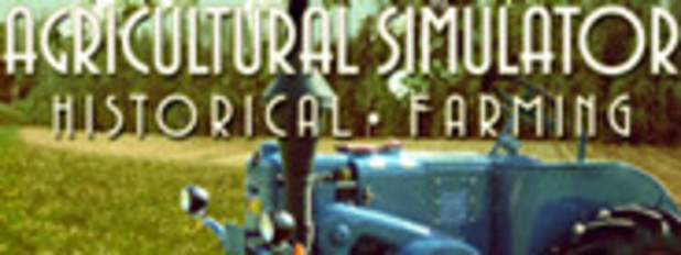 Agricultural Simulator: Historical Farming Screenshot - 1171594