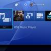 PlayStation 4 Screenshot - USB Music Player