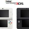 Nintendo 3DS XL Screenshot - 1172910