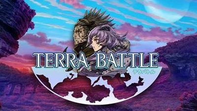 Terra Battle Screenshot - 1173293