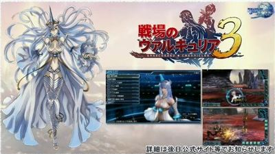 Valkyria Chronicles 3 Screenshot - 1173388