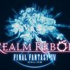 Final Fantasy XIV: A Realm Reborn Screenshot - 1173808