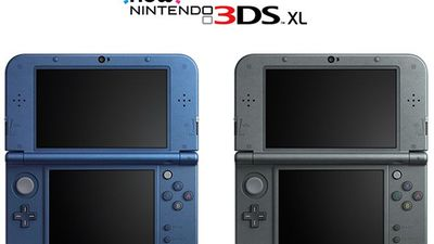 Nintendo 3DS XL Screenshot - 1174400