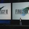 Final Fantasy VII Screenshot - Final Fantasy 7 at PlayStation Experience