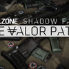 Killzone: Shadow Fall Screenshot - Valor Patch