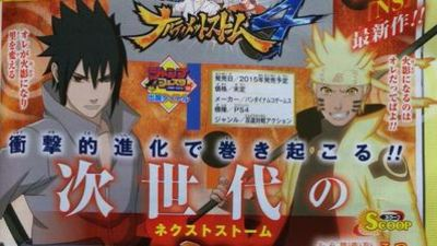 Naruto Shippuden: Ultimate Ninja Storm 4 Screenshot - 1175074