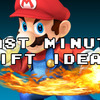 Wii U (console) Screenshot - Last minute gift ideas for the Nintendo gamer