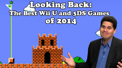 Wii U (console) Screenshot - looking back nintendo 2014