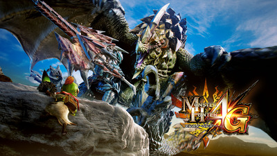 Monster Hunter 4 Ultimate Screenshot - 1176163