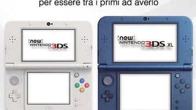 Nintendo 3DS XL Screenshot - 1176338