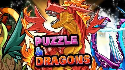 Puzzle & Dragons Screenshot - 1176342