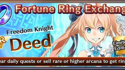 Chain Chronicle Screenshot - 1176413