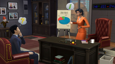 The Sims 4 Screenshot - 1176426