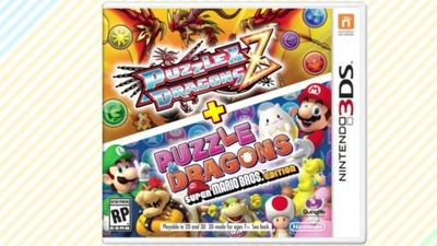 Puzzle & Dragons Screenshot - 1176446